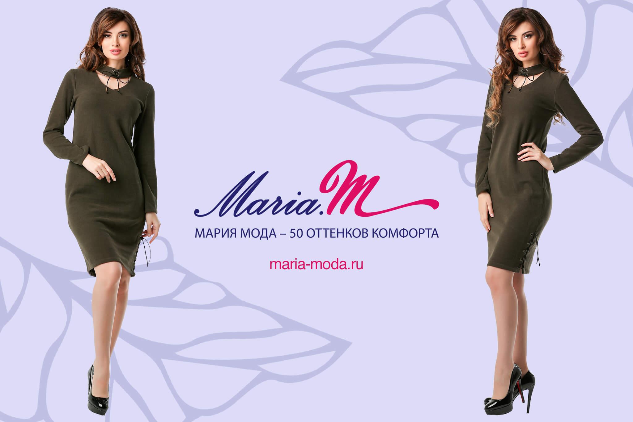 Рекомендации от Мария.Мода Какие платья носить зимой 2018